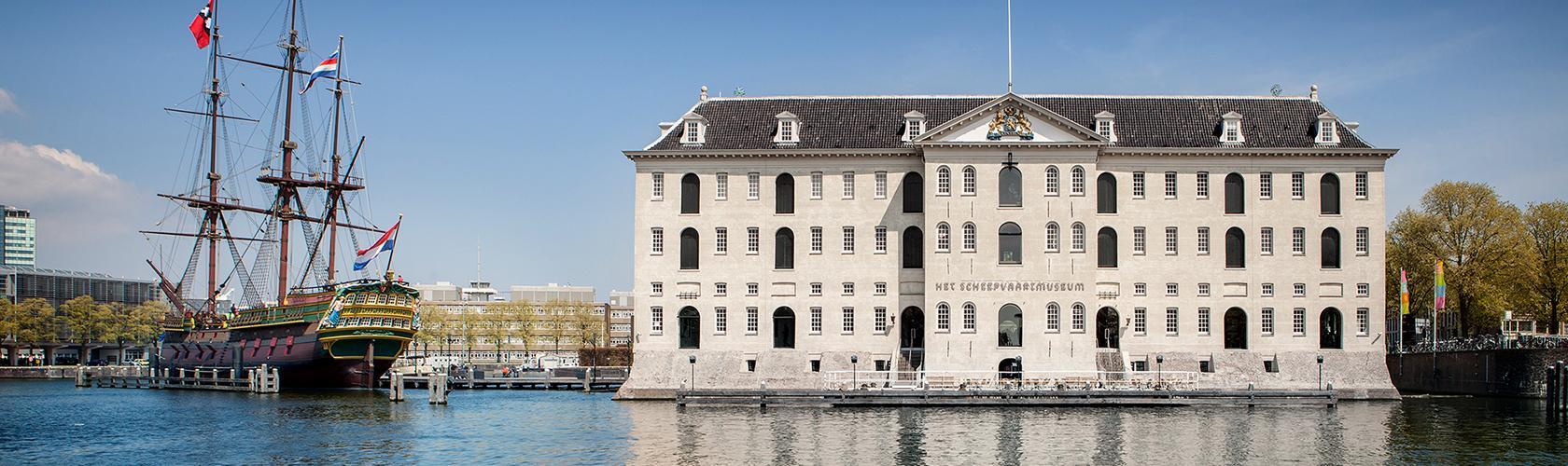 The Maritime Museum Exterior